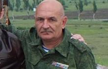 Громкое задержание террориста Цемаха: тем, кто хотел убить армию Украины изнутри, теперь стоить хорошо подумать
