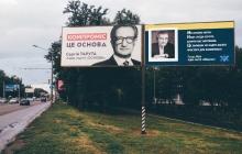 """Тарута поддерживал сепаратистов из """"Оплота"""". Вскрылись неприглядные факты о лидере """"Основы"""" - кадры"""
