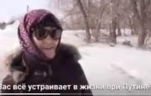 В Сети показали, как живет умирающий российский поселок, голосовавший за Путина, - соцсети поражены увиденным