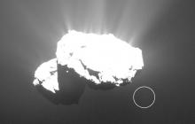 На фотоснимке 4-летней давности найден гигантский объект возле кометы Чурюмова - Герасименко