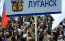 """""""Нотариусу 15 тыс, оценщику тысячу"""", - рассказ луганчанки, как в Луганске на документах наживаются - подробности"""