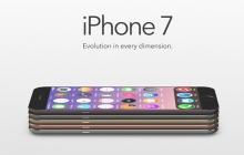 """Долгожданный """"яблочный"""" смартфон уже на подходе: в Украине iPhone 7 будет стоить не менее 21 тыс. грн и появится только в октябре"""