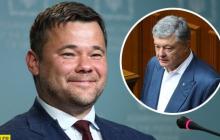 Андрей Богдан выступил с крупным обвинением против Порошенко