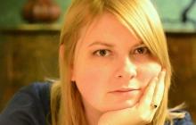 Скончалась активистка Катя Гандзюк, облитая кислотой, - первые подробности
