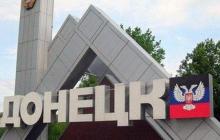 """""""Капец какой-то"""", - в оккупированном Донецке торжественно открыли мусорный контейнер, фото"""