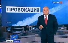 Российское ТВ негативно отреагировало на исторический запуск SpaceX: что известно
