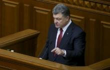"""Порошенко не оставил шансов предателям, желавшим помешать Украине вступить в НАТО: """"На воре и шапка горит"""""""