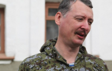 """Гиркин """"наехал"""" на Путина и рассказал, о чем спросит его при личной встрече"""
