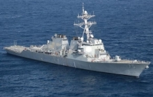 """Появились кадры, как американский эсминец  """"Дональд Кук"""" по пути следования из Одессы окружили корабли россиян"""