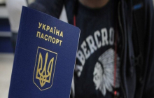 В Россию теперь только по загранпаспортам: правительство поддержало инициативу