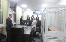 В Высшем антикоррупционном суде вынесли первый приговор