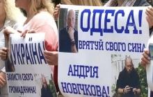 Порошенко спас одессита Новичкова, приговоренного к смерти в иранской тюрьме