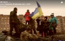 """Клип о подвиге защитников Украины порвал социальные сети: """"Сила та Зброя"""" не оставляют равнодушными"""