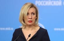 """""""ЛДНР"""" должны выбирать президента Украины: заявление Захаровой на росТВ вызвало скандал"""