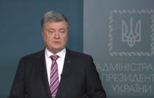 """""""Разрыв с колониальным прошлым"""", - Порошенко подписал важнейший документ - видео"""