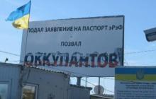 Возле КПВВ близ Станицы Луганской появился билборд с предупреждением - фото