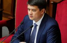 Повышения зарплат депутатов до 100 000 гривен не будет: Разумков поставил точку