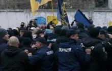 """У Порошенко жестко отреагировали на побоище в Черкассах: """"Воевать - на фронт, все остальное – провокация"""""""