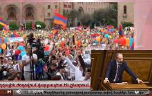 Пашинян избран премьер-министром Армении: опубликовано видео ликующей толпы в Ереване