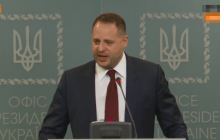 """""""Компромиссы могут быть"""", - Ермак пояснил, как будет решаться вопрос по выборам на Донбассе"""