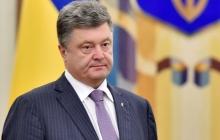 """Голобуцкий о закрепленном курсе Украины в НАТО и Евросоюз: """"Огромная работа Порошенко"""""""