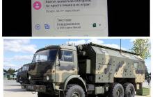 Армия Путина применила против военных НАТО технику, испытанную на ВСУ на Донбассе