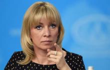 """У Захаровой после выступления Супрун в ООН случился """"приступ"""" - подробности"""