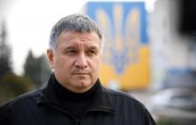 Аваков ответил Фокину на амнистию боевиков на Донбассе