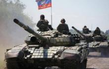 В ЕС встревожены скоплением российских танков на Донбассе – заявление