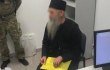 Батюшка с Афона с российским паспортом пытался въехать в Украину по поддельным документам – кадры