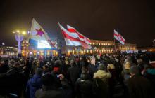 """Минск захлестнула волна протестов, тысячи вышли против """"Союзного государства"""": онлайн-трансляция"""