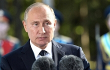 СМИ выяснили, как Путин относится к действиям ГРУ