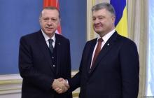 Турция окончательно отворачивается от России и начинает крупное сотрудничество с Украиной