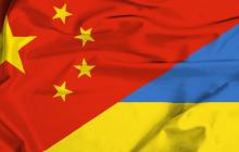 Китай и Украина будут наращивать сотрудничество в ряде отраслей - МИД Украины