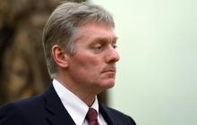 Суд по сбитому МН17 на Донбассе: у Путина выступили с обращением