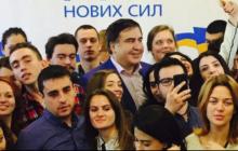 """Партия Саакашвили """"Рух нових сил"""" решила идти на выборы в Верховную Раду - названа причина"""