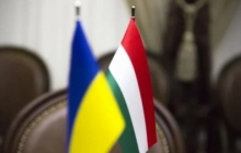 Венгрия предложила Украине неожиданную сделку - украинские власти уже готовы к решительным действиям