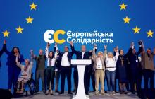Во фракцию Порошенко вошло еще два народных депутата - СМИ узнали имена