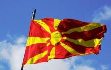 Кремль потерпел монументальный крах на Балканах: НАТО и ЕС получат нового союзника