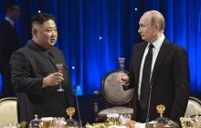 """Ким Чен Ын сделал Путину """"боевой подарок"""": в Сети высмеяли презент, """"купленный"""" за монетку, – видео"""