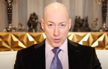 Гордон дал интервью Савченко и ответил на необычный вопрос о Гиркине