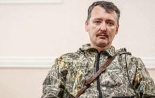 """Стрелков """"подставил"""" Кремль комментарием по делу МН17 - этого признания террористу не простят"""
