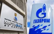 Украина выдвинула суровый ультиматум по газу России: Киев не намерен мириться с наглыми условиями Москвы