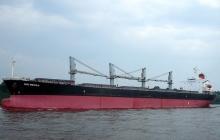 У берегов Йемена неизвестные запустили ракету в судно с 50 тыс тоннами российской пшеницы