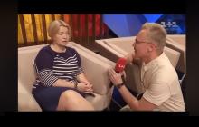 """Геращенко быстро поставила на место журналиста """"1+1"""" за неприличный вопрос - видео"""