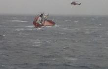 Судно с украинским экипажем потерпело бедствие в Эгейском море