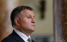 Команда Зеленского рассказала о будущем министра МВД Авакова