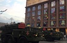"""Легендарные Javelin, новейшие ОТРК """"Сапсан"""" и """"Гром"""": какой техникой ВСУ поразит Киев на военном параде"""