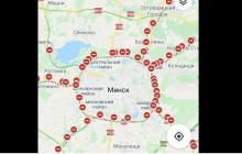 Выборы в Беларуси: силовики заблокировали въезды в Минск, центр оцеплен