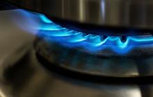 """Повышение цен на газ: """"Нафтогаз"""" выступил с заявлением"""